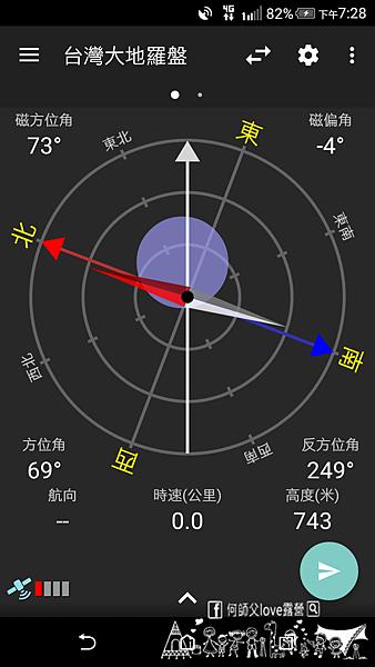 Screenshot_2019-11-02-19-28-47.png