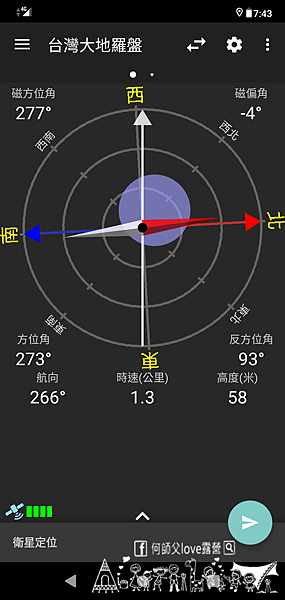 Screenshot_20191123-194303.png