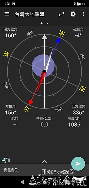 Screenshot_20191206-203554.png