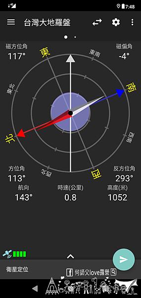 Screenshot_20191227-194840.png
