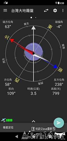 Screenshot_20200104-215036.png