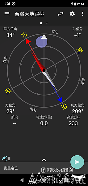 Screenshot_20200112-001451.png
