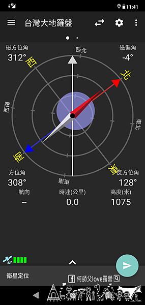 Screenshot_20200118-234137.png