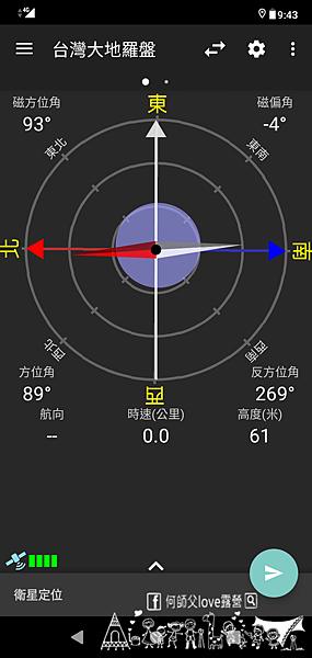 Screenshot_20200121-214312.png