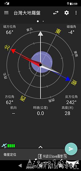 Screenshot_20200222-145928.png