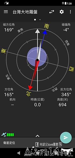 Screenshot_20200229-072815.png