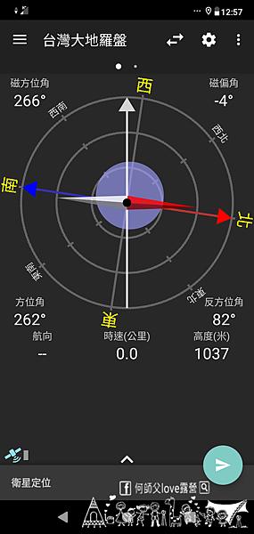 Screenshot_20200308-005722.png
