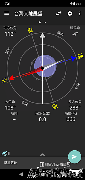 Screenshot_20200313-194310.png