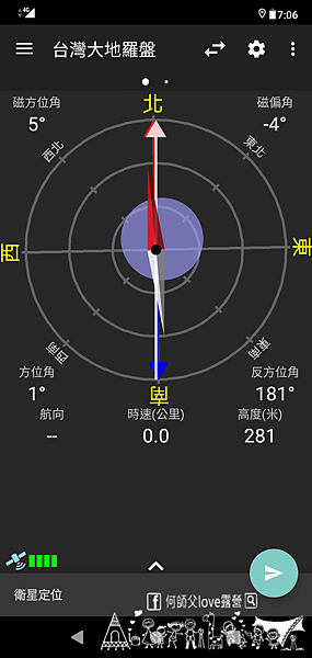 Screenshot_20200320-190636.png
