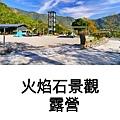 PhotoGrid_1585122085120.jpg