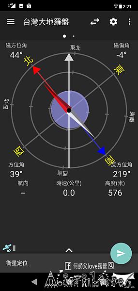 Screenshot_20200327-142103.png