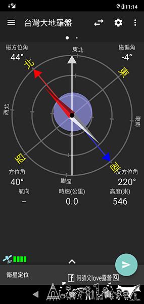 Screenshot_20200501-231452.png