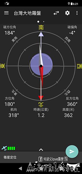 Screenshot_20200508-182144.png