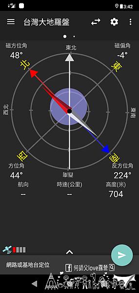 Screenshot_20200523-154229.png