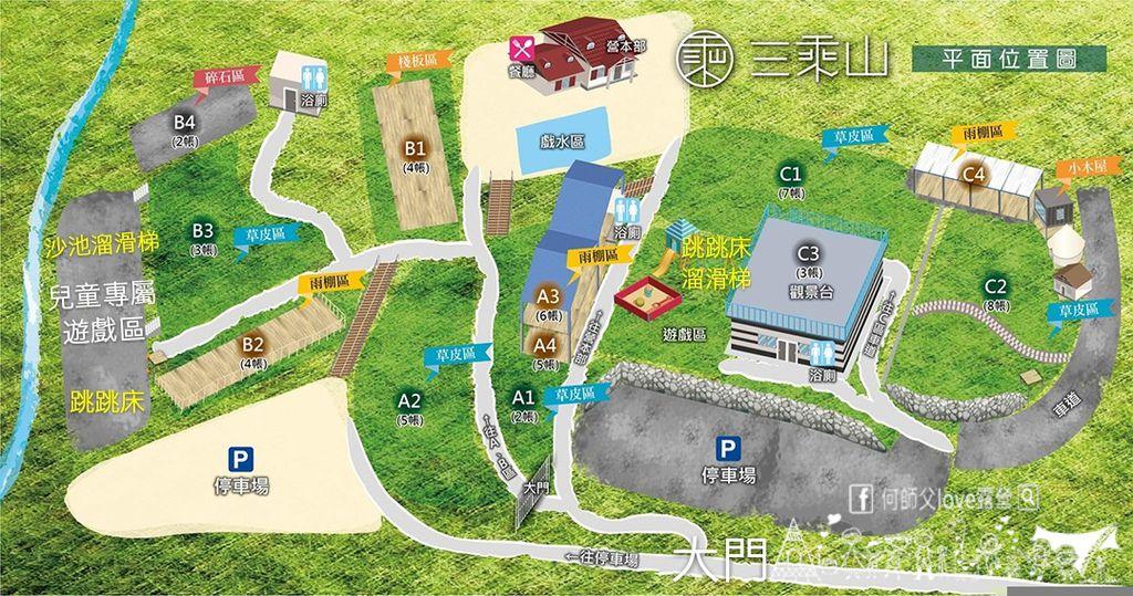 三乘山營位圖_mh1590906182588.jpg