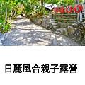 PhotoGrid_1591092559237.jpg