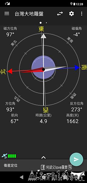 Screenshot_20200605-122807.png