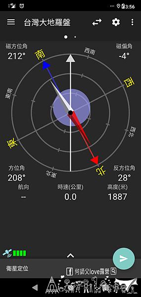 Screenshot_20200613-035619.png