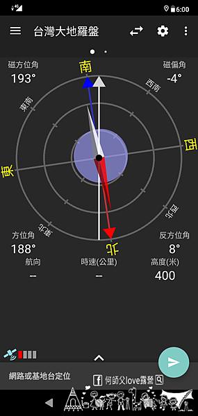 Screenshot_20200620-180005.png