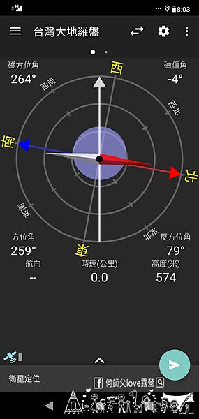 Screenshot_20200711-200344.png