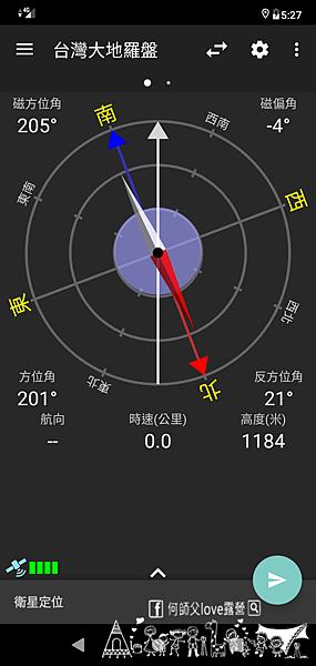 Screenshot_20200724-172751.png