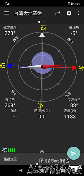 Screenshot_20200801-002908.png