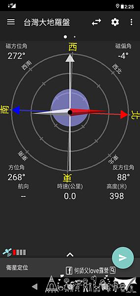 Screenshot_20200807-142525.png