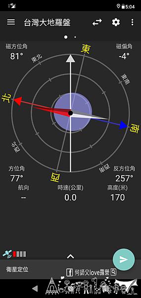 Screenshot_20200829-170458.png