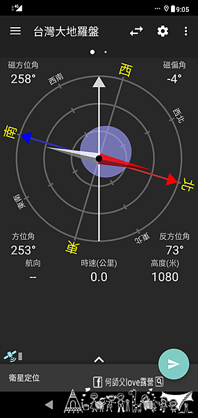 Screenshot_20200912-090524.png