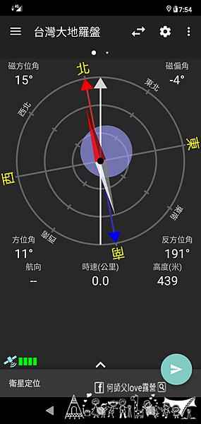 Screenshot_20200919-195419.png