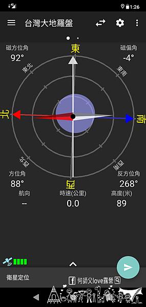 Screenshot_20201009-012604.png
