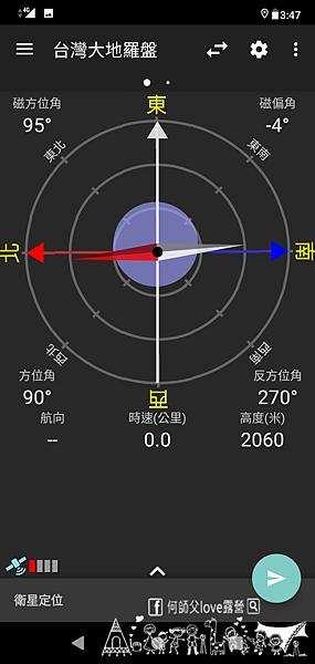 Screenshot_20201016-154715.png