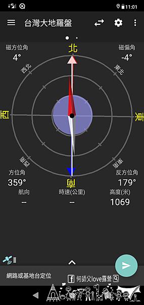Screenshot_20201030-230157.png