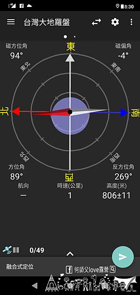 Screenshot_20201106-203027.png