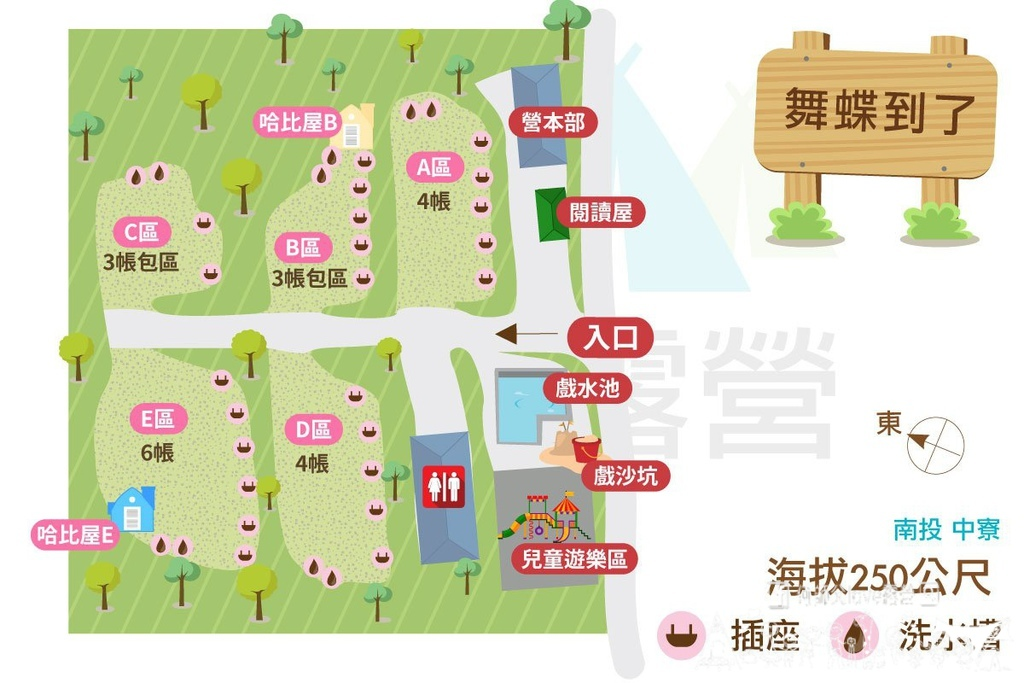 images _ store _ wddl445 _ 舞蝶營地圖_1200_thumb.png