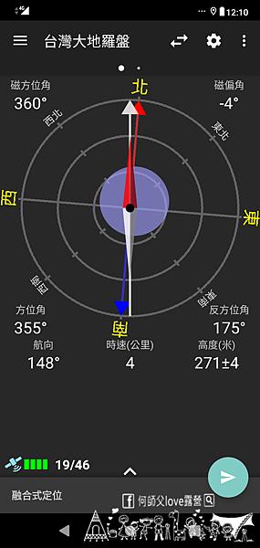 Screenshot_20201122-001056.png