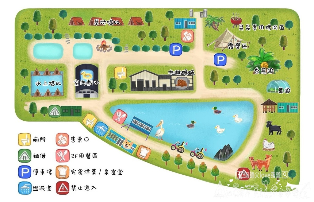 隆泉營位圖.jpg