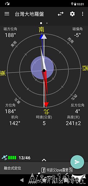 Screenshot_20201127-220156.png
