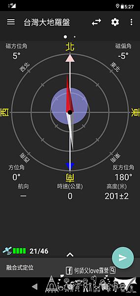 Screenshot_20201204-172709.png