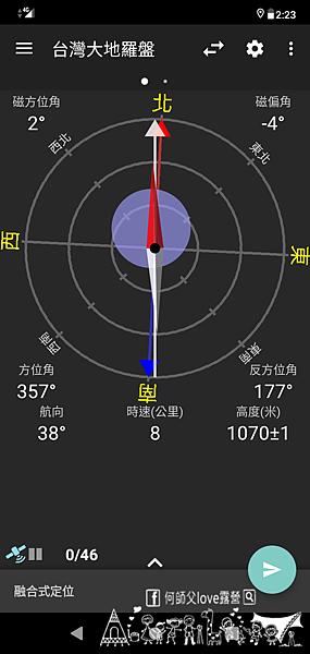 Screenshot_20210109-022311.png