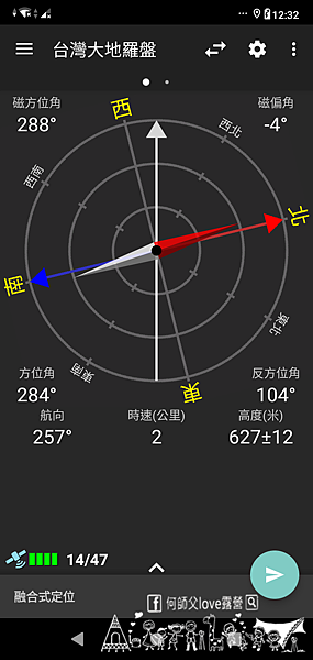 Screenshot_20210130-003241.png