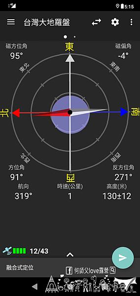 Screenshot_20210206-171513.png