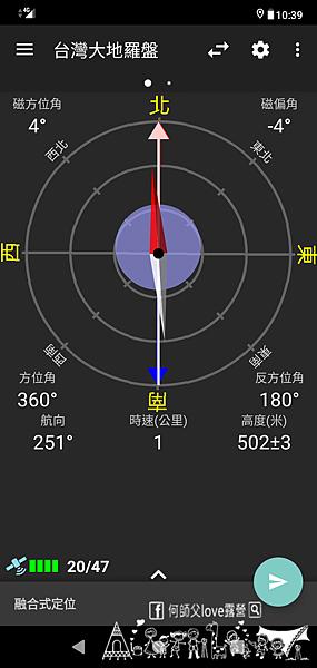 Screenshot_20210226-223914.png