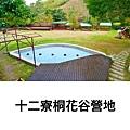 PhotoGrid_Plus_1616416979257.jpg