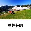 PhotoGrid_Plus_1616416911885.jpg