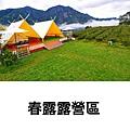PhotoGrid_Plus_1616416636668.jpg