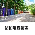 PhotoGrid_Plus_1616416830771.jpg