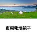 PhotoGrid_Plus_1616417237369.jpg