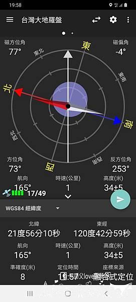 Screenshot_20210401-195802_Compass.jpg