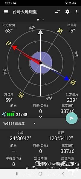 Screenshot_20210409-131951_Compass.jpg